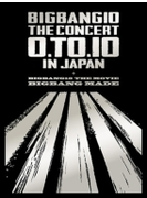 BIGBANG10 THE CONCERT : 0.TO.10 IN JAPAN + BIGBANG10 THE MOVIE BIGBANG MADE 【DELUXE EDITION】 (4DVD+LIVE 2CD+PHOTO BOOK+スマプラ)