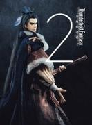 Thunderbolt Fantasy 東離劍遊紀 2【DVD】