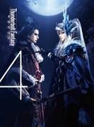 Thunderbolt Fantasy 東離劍遊紀 4 (+cd)(Ltd)【DVD】