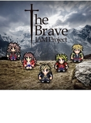The Brave / テレビ東京系ドラマ24『勇者ヨシヒコと導かれし七人』OPテーマ【CDマキシ】