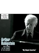 アルトゥール・ルービンシュタイン/ショパン名演集(10CD)