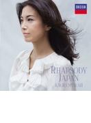 ラプソディー・ジャパン【CD】