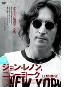 Lennonyc: ジョン レノン、ニューヨーク【DVD】