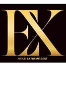 EXTREME BEST (3CD+4DVD)【CD】 3枚組