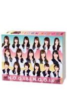 NOGIBINGO!6 DVD BOX 【初回生産限定】【DVD】 4枚組