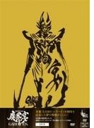 牙狼<GARO>10周年記念 魔界ノ宴-GARO FES.-【DVD】 2枚組