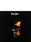 Elton John: 僕の歌は君の歌