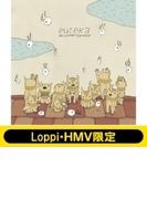 eureka (+DVD)【Loppi・HMV限定ロゴマフラータオル付 初回生産限定盤】【CD】