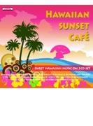 Hawaiian Sunset Cafe【CD】 3枚組