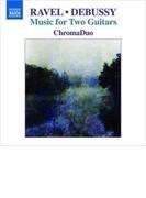 2本のギターによるラヴェル:道化師の朝の歌、ドビュッシー:月の光、2つのアラベスク、他 クロマ・デュオ【CD】