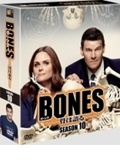 BONES-骨は語る- シーズン10 SEASONS コンパクト・ボックス【DVD】 11枚組