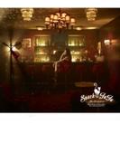 スナックJUJU ~夜のRequest~【CD】
