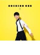 恋【CDマキシ】