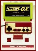 ゲームセンターCX DVD-BOX13【DVD】 2枚組
