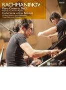 ピアノ協奏曲第2番、パガニーニの主題による狂詩曲 反田恭平、アンドレア・バッティストーニ&イタリア国立放送響、東京フィル【SACD】
