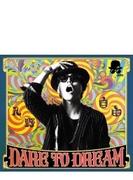 DARE TO DREAM 【豪華盤】(CD+DVD)