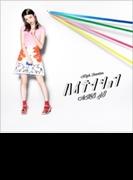 ハイテンション 【Type A 通常盤】(CD+DVD)【CDマキシ】
