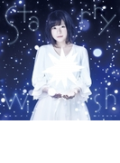 Starry Wish【CDマキシ】