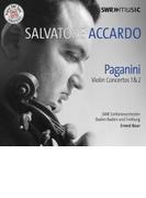 ヴァイオリン協奏曲第1番、第2番、カプリース第24番、他 サルヴァトーレ・アッカルド、エルネスト・ブール&南西ドイツ放送交響楽団、他【CD】