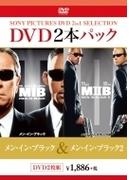 メン イン ブラック / メン イン ブラック2【DVD】 2枚組