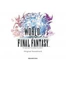 WORLD OF FINAL FANTASY Original Soundtrack【CD】 4枚組