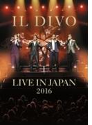 ライヴ・アット武道館2016【DVD】