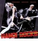 Bangkok Shocks, Saigon Shakes (Digi)【CD】
