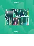 フレデリズム 【初回限定盤】(CD+DVD)【CD】