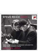 『デュエット~ライヒ作品集』 クリスチャン・ヤルヴィ&ライプツィヒMDR交響楽団(2CD)