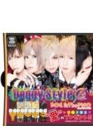 Doggy Style0 【初回盤B】(2CD)