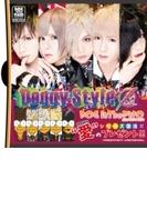 Doggy Style0 【初回盤B】(2CD)【CD】 2枚組