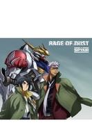 RAGE OF DUST 【期間生産限定盤】