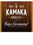 Kamakaukulele Presents Keep Strumming!【CD】 2枚組