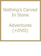Adventures (+DVD)【CDマキシ】 2枚組