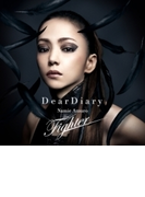 Dear Diary / Fighter (+DVD)【CDマキシ】