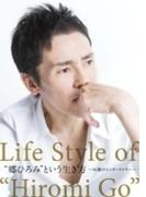 """""""郷ひろみ""""という生き方~60歳のエンターテイナー~ (DVD)【DVD】"""