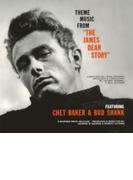 Theme Music From The James Dean Story (Ltd)【SHM-CD】