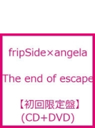 The end of escape 【初回限定盤】(CD+DVD)