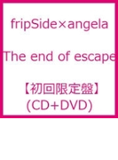 The end of escape 【初回限定盤】(CD+DVD)【CDマキシ】