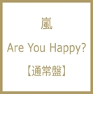 Are You Happy?【CD】
