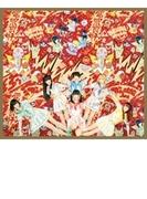 WWDBEST ~電波良好!~ 【初回限定盤】(3CD+DVD)【CD】 4枚組