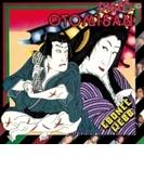 Disco Otomisan ディスコお富さん+1 (Pps)(Rmt)(Ltd)【CD】