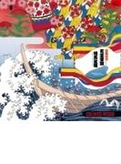 Memphis Soul Meets Japanese Folk Songs ディスコ花笠音頭 相馬盆唄-メンフィス ディ: スコで日本民謡-+1 (Pps)(Rmt)(Ltd)【CD】