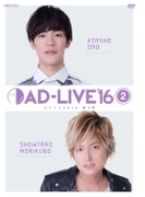Ad-live 2016 第2巻【DVD】 2枚組