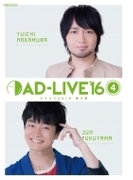 「AD-LIVE 2016」第4巻(中村悠一×福山潤)【DVD】 2枚組