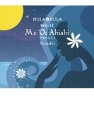 Hula Hula Vol.12: Me'oe Ahiahi~今宵あなたと【CD】