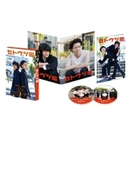 セト ウツミ 豪華版【DVD】 2枚組