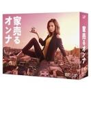 家売るオンナ DVD-BOX【DVD】 6枚組