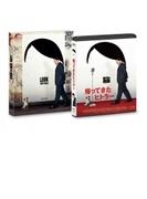 帰ってきたヒトラー Blu-ray コレクターズ・エディション【ブルーレイ】