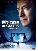 ブリッジ オブ スパイ